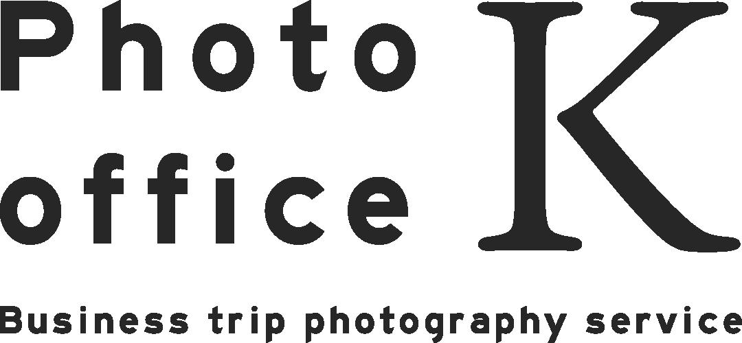 可児市で出張撮影、記念撮影、ペット撮影ならPhoto office K